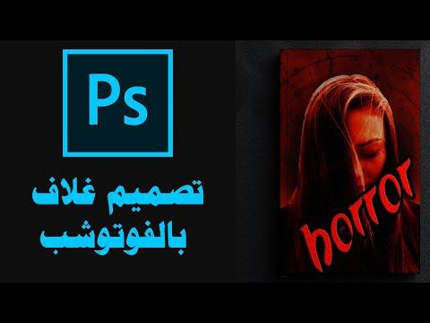 كتاب اربعون احمد الشقيري مكتبة جرير