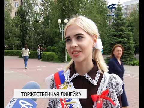 Председатель Горсовета поздравила выпускников 49-й школы Белгорода