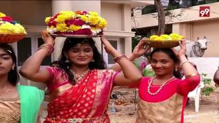 99tv Bathukamma Song 2016