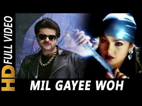 Mil Gayee Mil Gayee Woh Manzilen | Alka Yagnik, Kumar Sanu | Kabhi Na Kabhi 1998 Songs