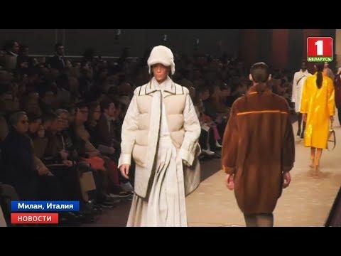 На Неделе моды в Милане прошел последний показ Fendi, созданный Карлом Лагерфельдом