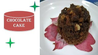 Simplest way to make No Oven chocolate Cake