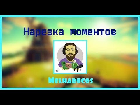 СМЕШНЫЕ МОМЕНТЫ С itpedia Лучшее со стрима