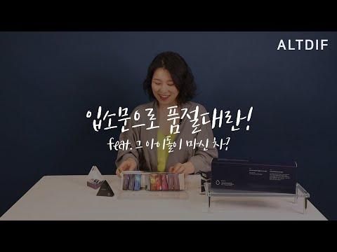 트라이앵글 티백 샘플러 2탄 - 테마곡이 있는 차 TEA, 손으로 접어 만드는 핸드메이드 티백 소개