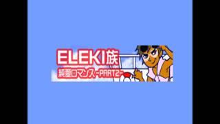 純愛ロマンス -- Part 2 --/ko-saku