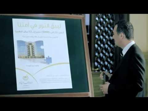 محمد العبدالله - كليب ليبق النور في أمتنا 2012 thumbnail