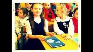 Открытый урок-1-Б класс,школа№ 15,г.Винница