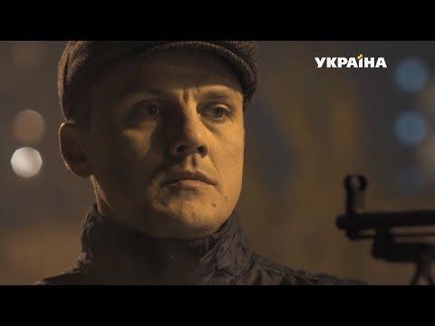 Дизлайк | Агенты справедливости | Сезон 7