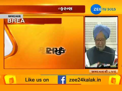 Former PM Manmohan Singh addresses the media in #Gujarat's Ahmedabad