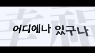 바코드(하온&빈첸) 타이포 그래피 - Pi Studio 주관 타이포 합작