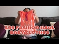 599 Fashion Haul Review & Unboxing | Baby Clothes Edition - Sharron's Take
