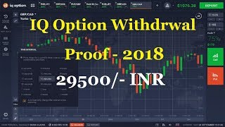Iqoption Payment proof 2018 India | My second withdrawl proof 29500/- Rupees |Binary options Telugu
