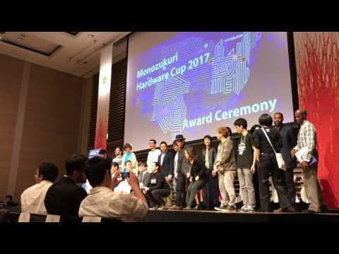 Hack Osaka 2017 - Monozukuri Hardware Cup 2017 Award-presenting Ceremony