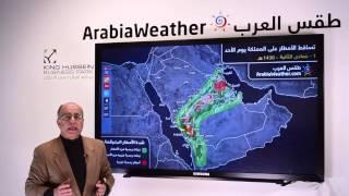 السعودية: إستمرار الأمطار الرعدية نهاية الأسبوع وحتى يوم الأحد وسلسلة من التحذيرات