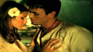 Ring My Bell  -  Enrique Iglesias
