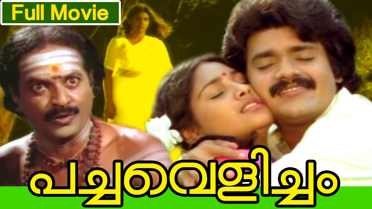 new malayalam movies torrented download