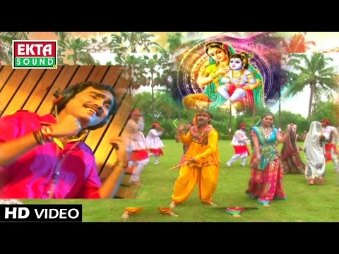 Non Stop Gujarati Garba 2016 | RADHIKA | Janmashtami Special | Jignesh Kaviraj | Krishna Garba Songs