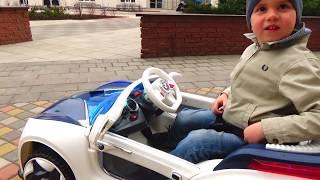 Детский электромобиль БМВ Тест драйв Видео для детей(Детский Электромобиль для детей BMW, лучшая машинка. На этот раз Алекс катается в городе. Спасибо, что смотрит..., 2016-08-05T07:00:01.000Z)