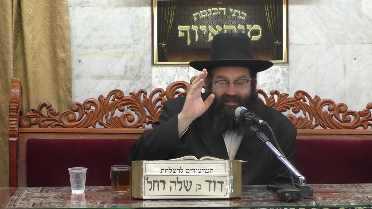 הרב אברהם קורדובה כי תצא נאמר על יצר הרע