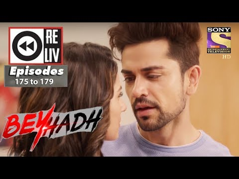 Thumbnail: Weekly Reliv | Beyhadh | 12th June to 16th June 2017 | Episode 175 to 179