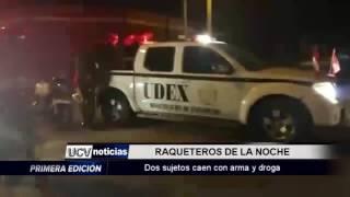 RAQUETEROS DE LA NOCHE-UCV NOTICIAS PIURA