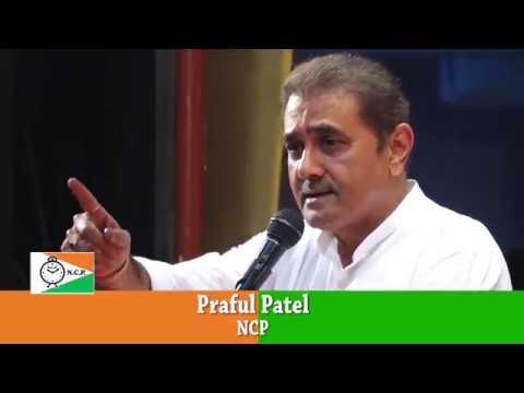 Surat Maha Rally - Senior NCP Leader Praful Patel