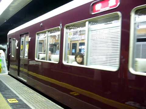 阪急河原町駅6300系6354f到着