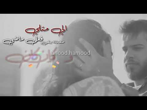 adham-nabulsi---hada-ma-byentasa-(official-music-video)-|-أدهم-نابلسي---حدا-ما-بينتسى