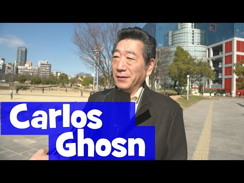 What Japanese Think of Carlos Ghosn's Escape