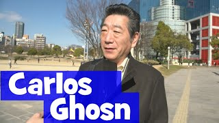 What Japanese Think of Carlos Ghosn''s Escape