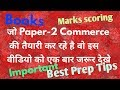 Paper- 2 Commerce Prep, Books, Important units by Be Prepare for UGC-NET