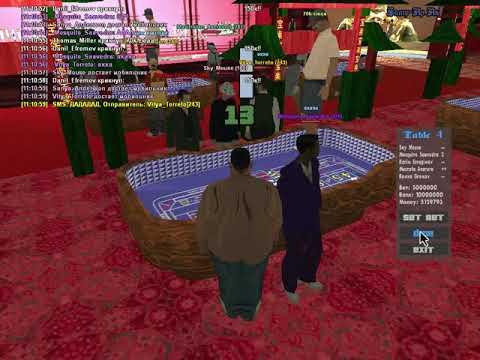 Видео самп рп играем в казино аренда лицензии игровые автоматы