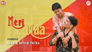 MERI MAA - Mihir & Maa feat. Banty Mahant I DJ Hemant Rock I BS Studio