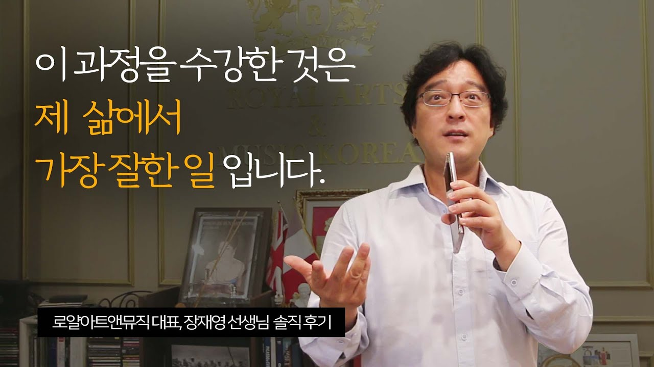 """""""제 삶에서 가장 잘한 일입니다."""" 문화예술계의 뇌섹남, 장재영 선생님의 나디아요가 RYT200 국제요가지도자과정 솔직후기"""