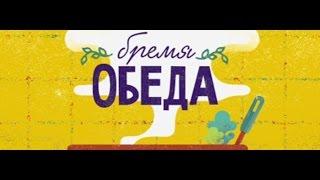серж маркович видео рецепты торрент