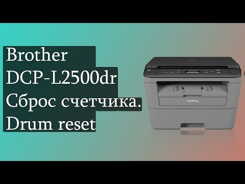 Brother  DCP-L2500dr Reset the toner counter