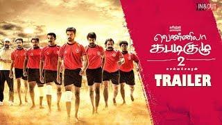 Vennila Kabaddi Kuzhu 2 - Trailer | BREAKDOWN | Vikranth, Soori | InandOut Cinema