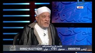 الموعظة الحسنة| تعرف على حكم إمامه الصبي لصلاة التراويح قبل البلوغ مع الدكتور أحمد عمر هاشم