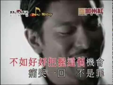 Andy Lau - Nan Ren Ku Ba Pu Shi Zui Mv