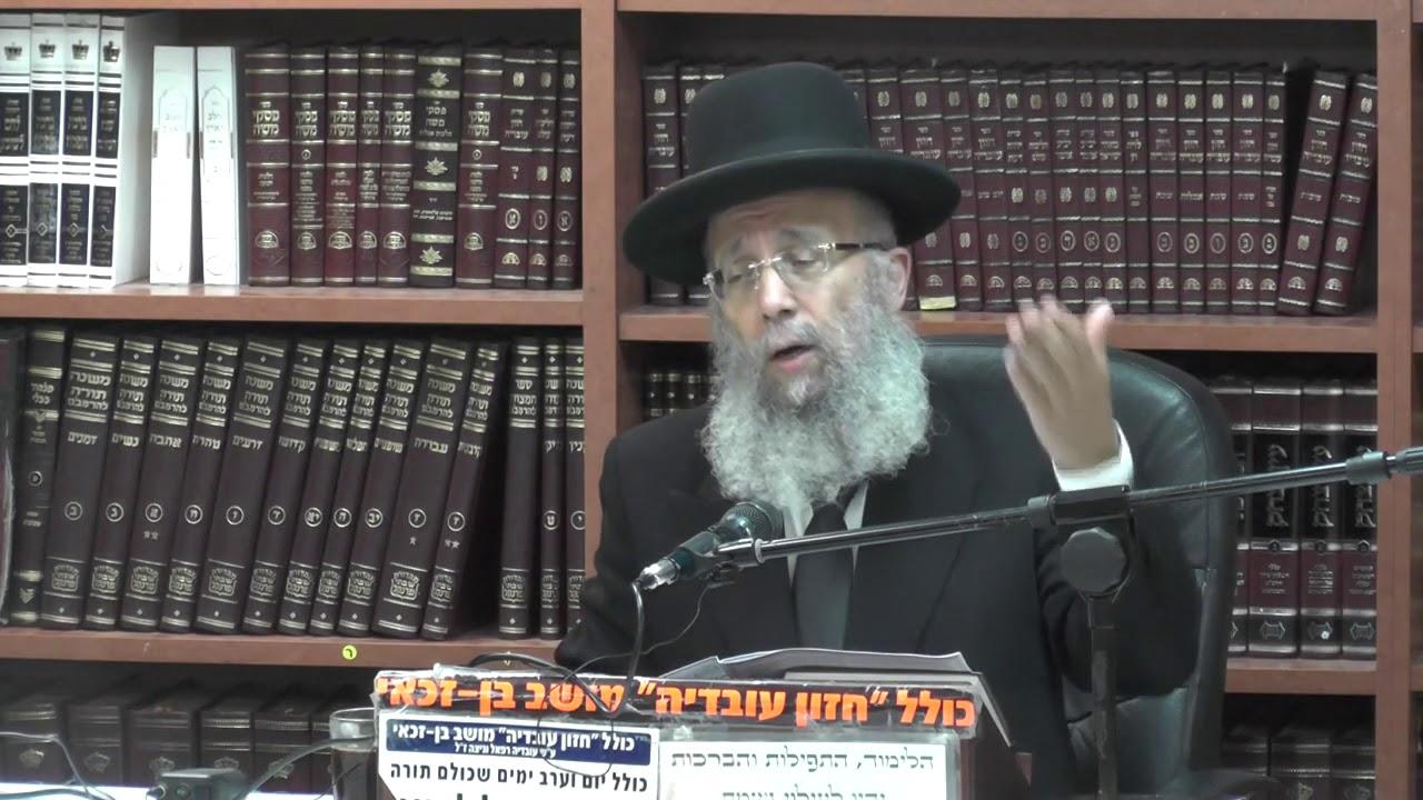 """הרב גדעון בן משה שליט""""א - מנהגי האבלות בתקופת בין המיצרים - תשע""""ט"""