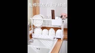 주방용 그릇 식기 수납 조립식 선반 물빠짐 식기건조대