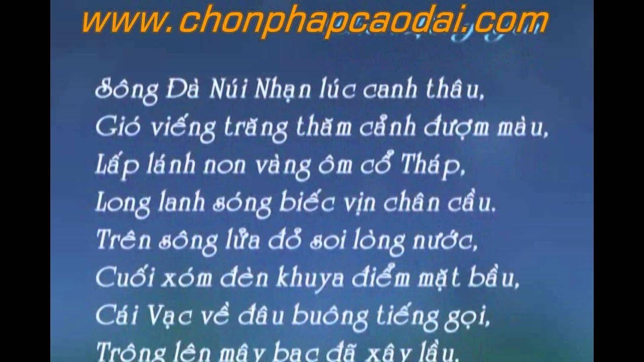 Sông Đà Rằng – Núi Nhạn – Thắng Cảnh Phú Yên