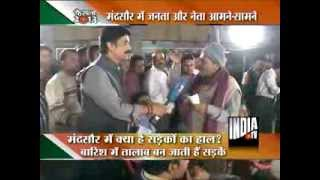 India TV Ghamasan Live: In Mandsaur-4