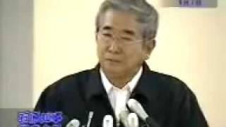 石原慎太郎都知事「小沢一郎の正体」を暴く thumbnail