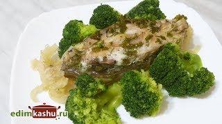 Как приготовить Сазана с Брокколи в духовке// Простые рыбные блюда
