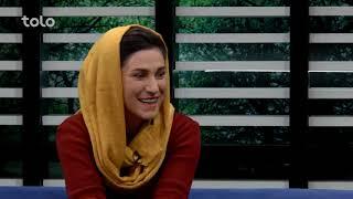 بامداد خوش - ورزشگاه - صحبت های بانو مریم ممتاز عضو تیم ملی شمشیر زنی کشور