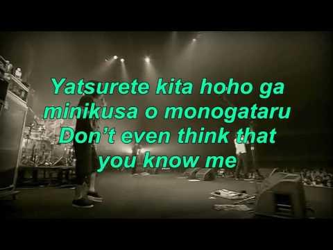 One Ok Rock - The Way Back (Japanese Version) Video Lyric