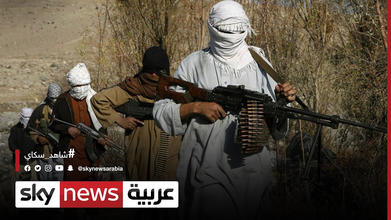 أفغانستان.. ومناطق النفوذ  - نشر قبل 31 دقيقة