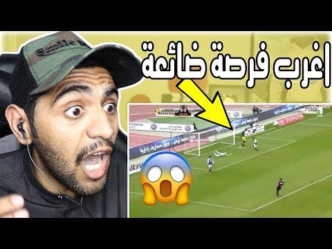 ردة فعلي على الهلال والاتحاد الجولة 17 من الدوري السعودي 🔥- ههههههههه عكايشي 😂😱 !!!