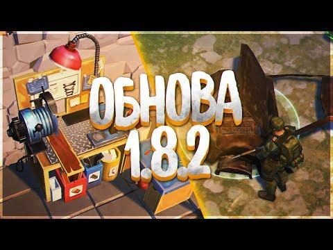 Видео Игры симулятор 2 онлайн бесплатно